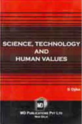 Science Technology and Human Values