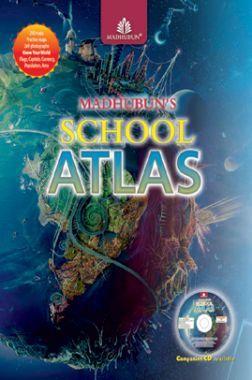 Madhubun School Atlas
