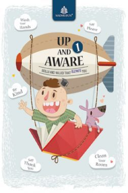 Up And Aware - 1