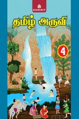 Tamil Aruvi - 4