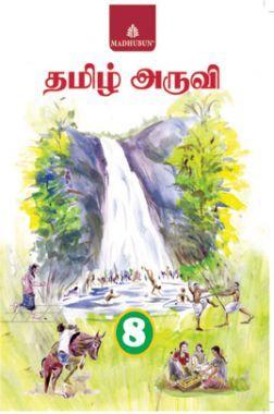 Tamil Aruvi - 8