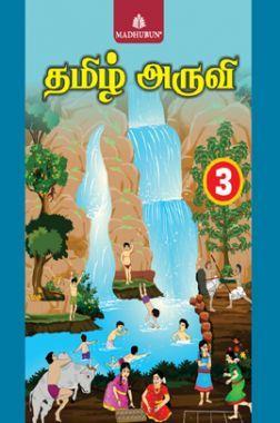 Download Tamil Aruvi - 3 by Madhubun PDF Online
