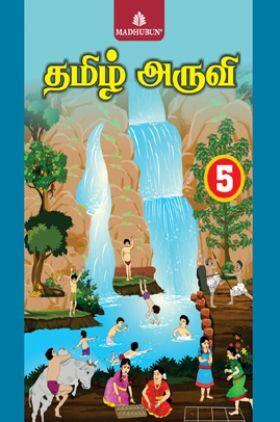Tamil Aruvi - 5