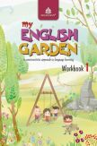My English Garden Workbook - 1