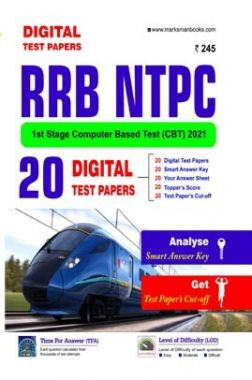 RRB NTPC 20 Digital Test Papers