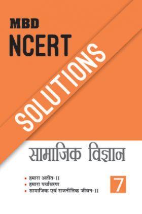 MBD NCERT Solutions सामाजिक विज्ञान For Class-VII