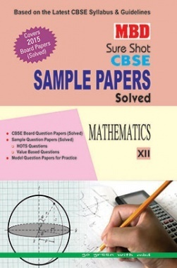 MBD Sample Paper Math 12  CBSE (English Medium)