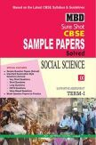MBD Sure Shot CBSE Sample Papers Solved Class 9 Social Science (Term-I) 2017