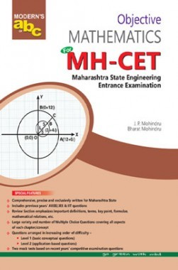 MOD ABC Of Objective Mathematics MH-CET