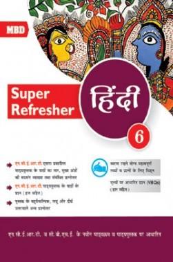 MBD Super Refresher हिंदी Class-VI CBSE /NCERT
