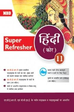 MBD Super Refresher हिंदी कोर Class-XI CBSE /NCERT