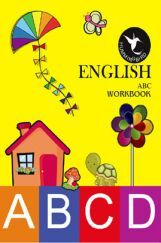 UKG Preparation Books Combo & Mock Test Series by MBD Group