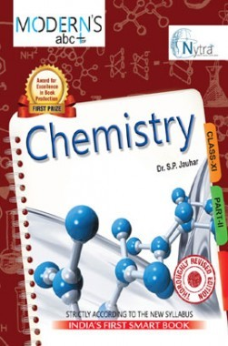 Download Modern ABC Plus Of Chemistry Class 11 Part-II by Dr  S  P  Jauhar  PDF Online