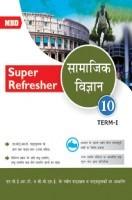 MBD Super Refresher सामाजिक विज्ञान Class-X Term-I CBSE /NCERT