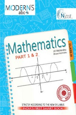 Moderns ABC Plus Of Mathematics Class 11 Part-I & II