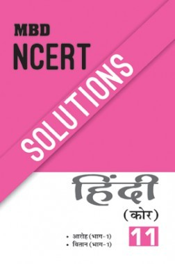 MBD NCERT Solutions Hindi Core For Class-XI