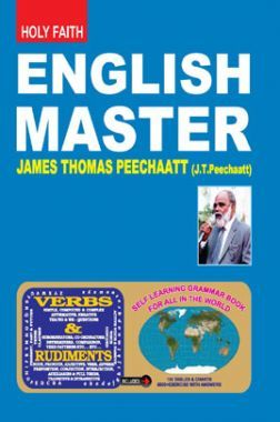 Holy Faith English Master All India