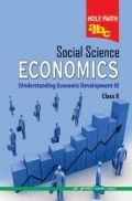 Holy Faith ABC Of Social Science Economics For Class-10