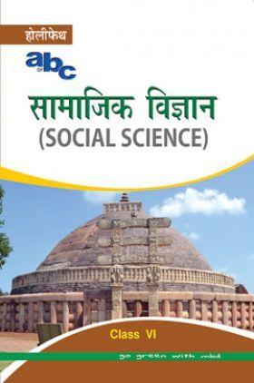 Holy Faith ABC Of सामाजिक विज्ञान For Class-6