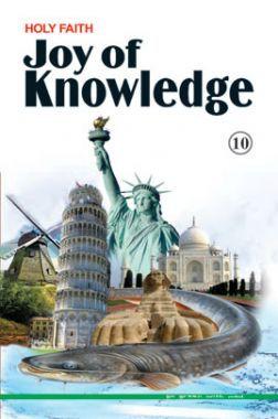 Holy Faith Joy Of Knowledge For Class-10