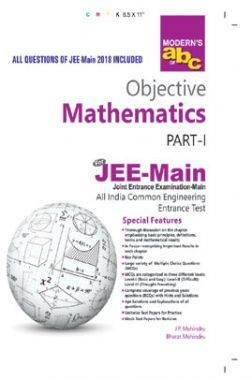 Modern ABC Of Objective Mathematics Part-I (JEE-Main) For 2019