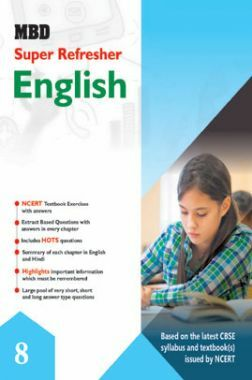 MBD Super Refresher English For Class - VIII