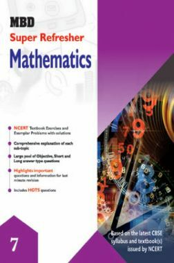 MBD Super Refresher Mathematics For Class - VII