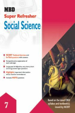 MBD Super Refresher Social Science For Class - VII