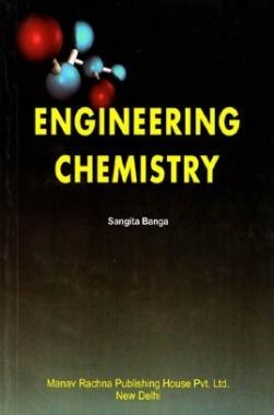 Engineering Chemistry Vol-I