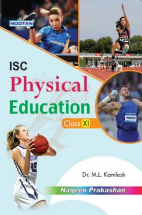 ISC Physical Education For Class - XI