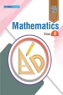 ICSE Mathematics For Class - VIII
