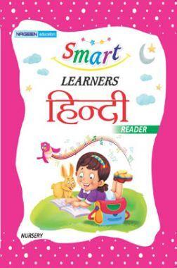 Nursery Hindi Reader