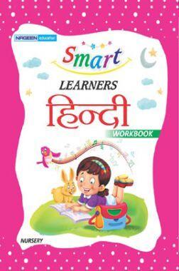 Nursery Hindi Workbook