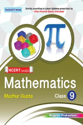 UP Board Mathematics For Class - IX