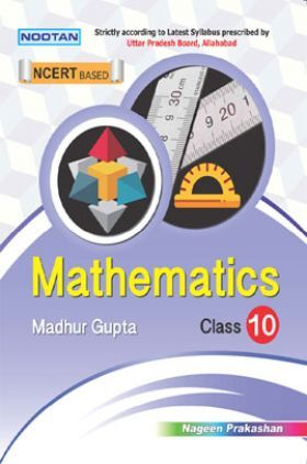 UP Board Mathematics For Class - X