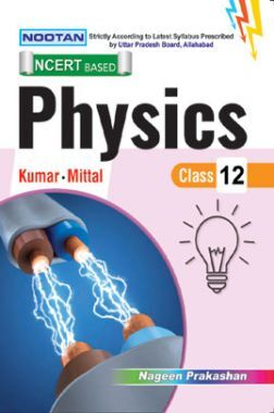 UP Board Physics For Class - XII
