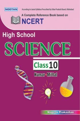 UP Board Science For Class - X