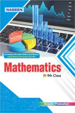 CBSE Mathematics For Class - IX