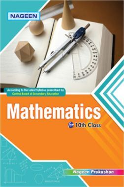 CBSE Mathematics For Class - X