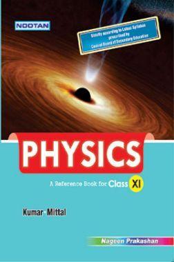 CBSE Physics For Class - XI