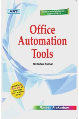 Office Automation Tools