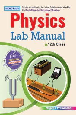 CBSE Physics Lab Manual For Class - XII