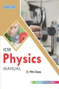 ICSE Physics Lab Manual For Class - IX