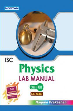 ISC Physics Lab Manual For Class - XII