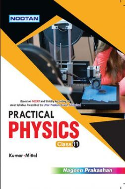 UP Board Practical Physics For Class - XI
