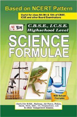 Puja Science Formulae