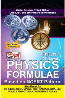 Puja CBSE & ISC Physics Formulae For Class XI & XII