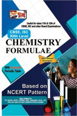 Puja CBSE & ISC Chemistry Formulae For Class XI & XII