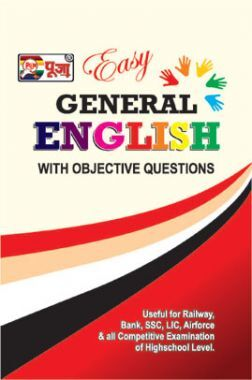 Puja General English With Objective Questions