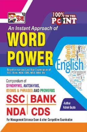 Puja Word Power